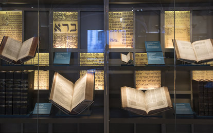 Museum of the Bible History Artifacts