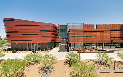 GateWay Community College, Integrated Education Building