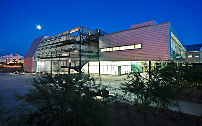Physical Science Building Mesa Community College Higher Education Exterior Architecture Mesa Arizona SmithGroup