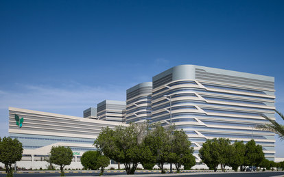 Al Jahra Hospital Kuwait Healthcare Architecture SmithGroup Boston